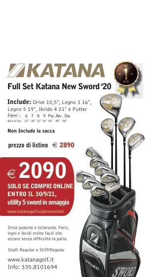 Full Set New Sword 2020 Promo Euro 2090